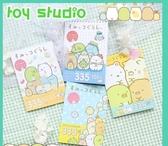 卡通角落生物貼紙 日本可愛創意學生文具手賬貼紙日記筆記貼紙本
