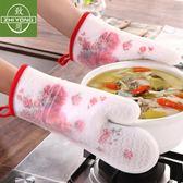 家用硅膠加棉廚房防燙隔熱耐高溫微波爐烘焙烤箱防滑蒸箱手套  聖誕節歡樂購