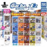全套6款【日本正版】迷你轉蛋機 GACHA 2Ez 新色篇 扭蛋 轉蛋 6.5公分 迷你扭蛋機 - 881909