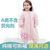 嬰兒睡袋秋冬防踢被四季純棉兒童分腿睡袋中大童冬季加厚寶寶睡袋 卡卡西