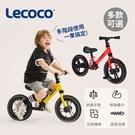 Lecoco 義大利旗艦版成長型兒童車 旅行家系列-多款可選