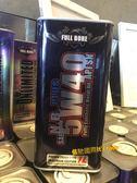【實體店面】內湖依馳國際 Full Bore 飛寶機油 NB PLUS 5W/40 SN 黑罐全合成氮化硼含酯機油 汽/柴 1ML