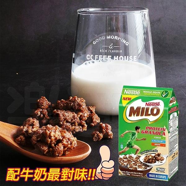 美祿燕麥脆穀早餐 美祿燕麥可可球 300g/盒 早餐穀片 早餐麥片
