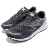 New Balance STROBE RB2 D 寬楦 黑 白 女鞋 慢跑鞋 運動鞋 【PUMP306】 WSTRORB2D