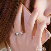 戒指 s999純銀飾品光面情侶戒指手工戒指情人節禮物  麥琪精品屋