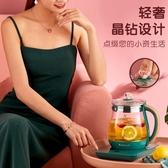 小家電養生壺 辦公家用懶人自動玻璃 煮花茶多功能煮茶器