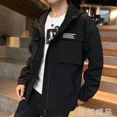 男士外套新款春秋季韓版潮流修身帥氣學生秋款衣服工裝夾克男    可然精品鞋櫃