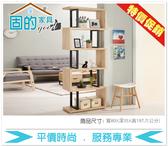 《固的家具GOOD》29-5-AP 艾爾莎2.7尺展示櫃【雙北市含搬運組裝】