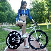 雷克斯杰克死飛自行車男女學生款成人美國隊長倒剎騎實心胎自行車 依凡卡時尚
