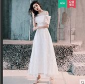 M-宴會晚禮服女2018新款白色氣質優雅洋裝小禮服名媛高貴顯瘦中長款(長款)