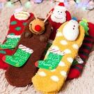 童襪 聖誕造型珊瑚絨防滑保暖襪 B6B002 AIB小舖