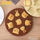 寶寶輔食模具蒸模烘焙餅干蛋糕卡通烤箱家用戚風套裝磨具硅膠工具 黛尼時尚精品