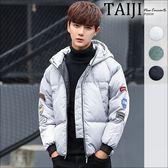大尺碼鋪棉連帽外套‧袖臂貼章設計鋪棉保暖連帽外套‧三色‧加大尺碼【NQ37668】-TAIJI-
