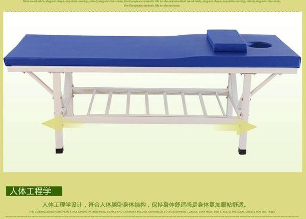 原始點加固按摩床推拿床理療床美容床火療床檢查床艾灸床診療床igo 酷男精品館