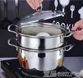 湯鍋小蒸鍋304不銹鋼三層加厚2層3層雙層蒸籠家用煤氣灶用電磁爐湯鍋 Igo宜品居家館