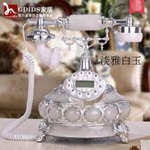幸福居*GDIDS新品促銷歐式複古時尚電話機 仿古電話機座機來電顯示藍屏機