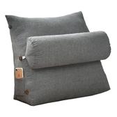 日式水洗棉床頭板靠墊軟包護腰