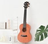 促銷尤克里里初學者入門學生成人女23寸男兒童小吉他LX 宜室