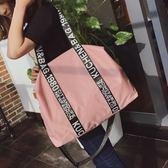 (萬聖節狂歡)包包新品女大氣正韓大包媽咪單肩手提大容量包輕便通勤托特包