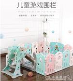 寶寶遊戲圍欄兒童安全柵欄家用爬行墊學步嬰兒圍擋室內玩具防護欄『CR水晶鞋坊』YXS