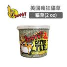 PetLand寵物樂園YEOWWW  瘋狂貓貓草-2oz