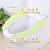 【5對裝】可水洗馬桶墊子加厚新款馬桶貼通用防水坐便墊【樹可雜貨鋪】