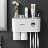 牙刷置物架刷牙杯掛牆式衛生間壁掛免打孔牙刷架漱口杯套裝收納架 滿天星