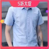(快出)(5折)襯衫男短袖商務寸休閒韓版新款潮流寬鬆薄款夏季七分男士襯衣