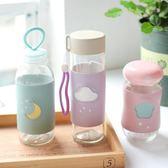 時尚玻璃杯便攜韓國可愛水杯創意潮流杯子女學生韓版隨手杯 伊衫風尚