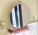 化妝鏡 臺式補光梳妝台鏡桌面紅鏡子美妝鏡帶燈泡【快速出貨八折下殺】