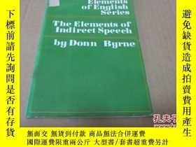 二手書博民逛書店the罕見elements of indirect speech