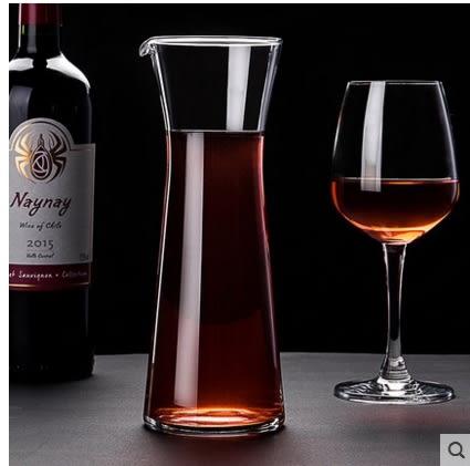 小鄧子進口紅酒白酒分酒器套裝玻璃快速醒酒器倒酒器創意家用(610ml酒樽)