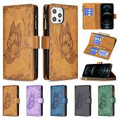 蘋果 iPhone12 iPhone11 Pro Max 12Pro 12Mini 舞蝶拉鍊皮套 手機皮套 插卡 支架 保護套