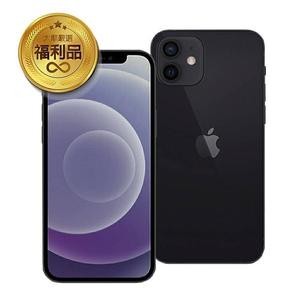 【福利品】IPHONE 12 mini (64GB) 黑 展示機 福利品