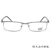 MONTBLANC 萬寶龍眼鏡 MB296 012 (鐵灰) 商務方框 近視眼鏡 久必大眼鏡