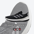 【五折特賣】adidas 慢跑鞋 SenseBOUNCE M 黑 灰 男鞋 運動鞋 【ACS】 G27364