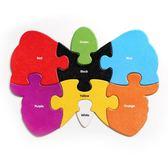 兒童拼圖玩具兒童啟蒙1-4歲雙語早教DIY拼裝套裝【奇趣小屋】