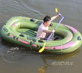 充氣船橡皮艇加厚釣魚船單雙人皮劃艇橡皮筏氣墊船三人沖鋒舟耐磨MBS「時尚彩虹屋」