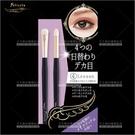 日本設計Felicela化妝刷組(眼妝)FEBR-2S[56795]