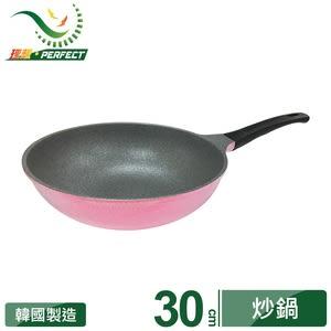 【PERFECT 理想】韓國晶鑽不沾炒鍋30cm粉紅(無蓋)30cm
