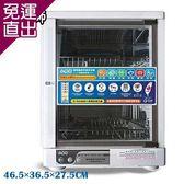 小廚師 二層紫外線殺菌烘碗機FO-11【免運直出】