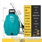 KAZZ凱姿電動噴霧器背負式充電打藥機高壓鋰電池消殺消毒噴霧噴壺 NMS樂事館新品