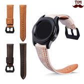 三星 Gear S3 三線車縫錶帶 皮質 錶帶 荔枝紋 單邊車線 素色 皮錶帶 三星錶帶