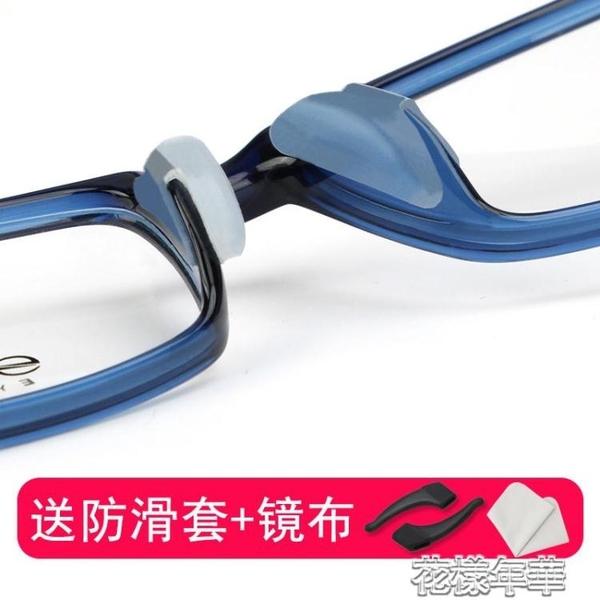 眼鏡防滑鼻墊鼻貼墨鏡鼻托軟硅膠太陽眼睛配件無痕增高  花樣年華