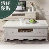 【新竹清祥傢俱】305 歐式新古典石面大茶几  (150公分)茶几  客廳 收納 設計  歐式 新古典 設計師