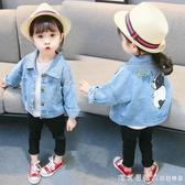 女童牛仔外套春秋裝2019新款1韓版2洋氣3公主4歲5潮6兒童女寶寶 漾美眉韓衣