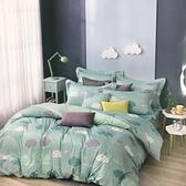 【免運】精梳棉 雙人 薄床包舖棉兩用被套組 台灣精製 ~可愛雲朵/綠~ i-Fine艾芳生活
