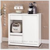 【水晶晶家具/傢俱首選】JM1945-3卡洛琳78.5x82cm低甲醇木芯板拉板式收納櫃