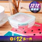 【+12元多一件】鮮食耐熱玻璃方型保鮮盒...