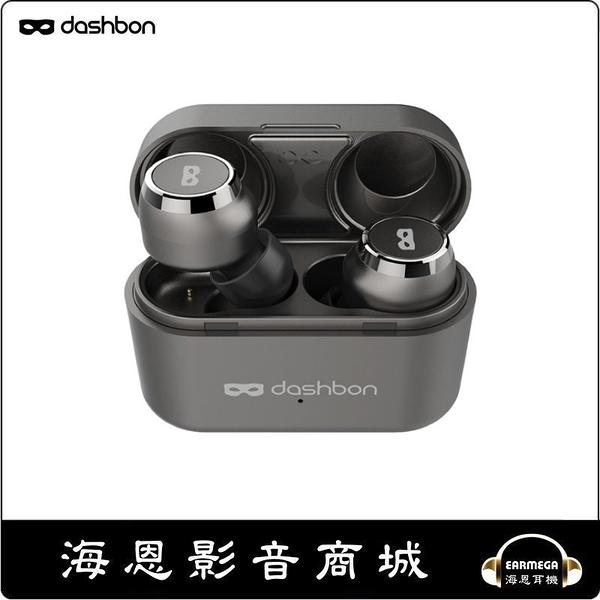 【海恩數位】Dashbon SonaBuds 2 Pro 真無線藍牙耳機 支援aptx/15小時音樂播放